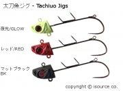 船太刀魚テンヤ/Tachiuo Tenya Jigs