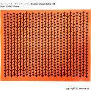 ゼブララバーシート Zebra Rubber Sheet 155x200  【1枚入り】