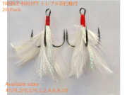 TREBLE 8003FT トレブル羽化粧付