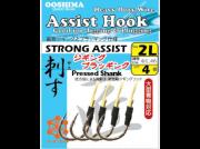 ループシングルアシストフック LoopEye Assist Hooks SL81