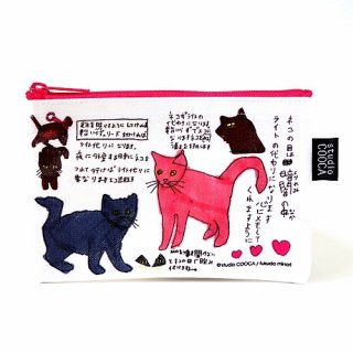 ミニポーチ minori fukuda/ネコの目は暗闇の中ライトの代わりになります