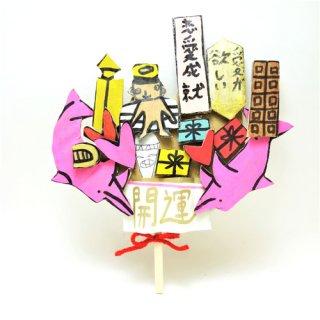 """辻太郎招福クマデ """"恋愛成就""""特別編"""