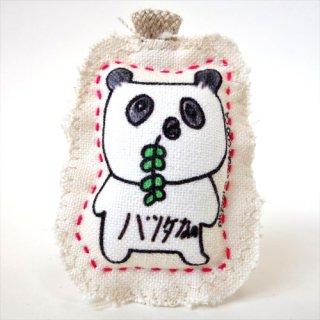 キーホルダー<br /> kayo_panda