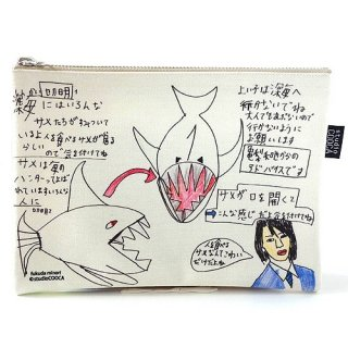 フラットポーチminori fukuda/よい子は深海に行かないでね大人でもあぶないのでいかないようにお願いします