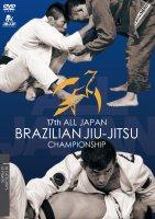 第17回全日本ブラジリアン柔術選手権大会