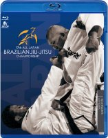 【Blu-ray】第17回全日本ブラジリアン柔術選手権大会