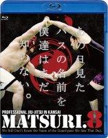 【Blu-ray】プロ柔術MATSURI第8戦 あの日見たパスの名前を僕達はまだ知らない。