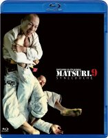 【Blu-ray】プロ柔術MATSURI第9戦 SYNECDOCHE
