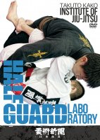 加古拓渡 Institute of Jiu-jitsu HALF GUARD LABORATORY
