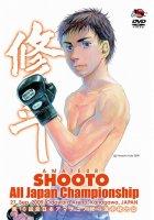 第16回全日本アマチュア修斗選手権大会