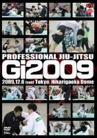 PROFESSIONAL JIU-JITSU Gi2009