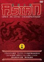 ブラジリアン柔術 アジアオープン選手権大会2010 上巻