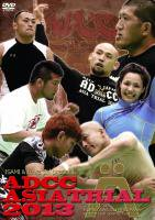 ADCC ASIA TRIAL 2013