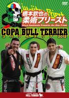 橋本欽也の柔術プリースト コパブルテリア2012