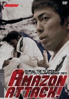 DUMAU TOKYO OPEN 2013 AMAZON ATTACK!