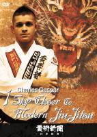 チャールズ・ガスパー 1 Step Closer To Modern Jiu-Jitsu