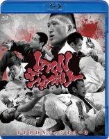 【Blu-ray】IPPONジャンボリー2