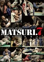 プロ柔術MATSURI第7戦 -Exodus-