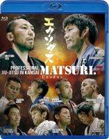 【Blu-ray】プロ柔術MATSURI第7戦 -Exodus-