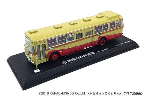 1/80スケールダイキャストバス模型 三菱ふそうP-MP118N