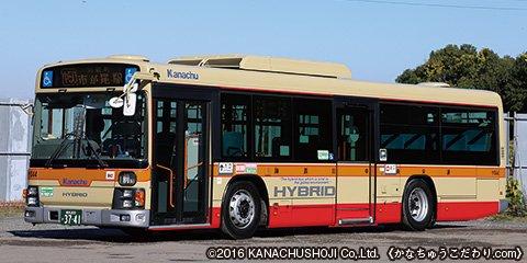 いすゞ エルガハイブリッド QQG-LV234L3