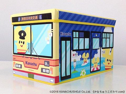 かなみんラッピングバス おもちゃ箱