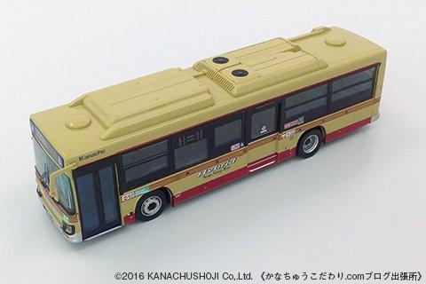 ザ・バスコレクション80 神奈川中央交通オリジナル[No.2]