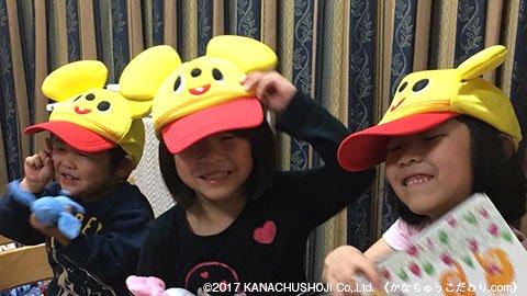 かなみんキャップ(帽子)