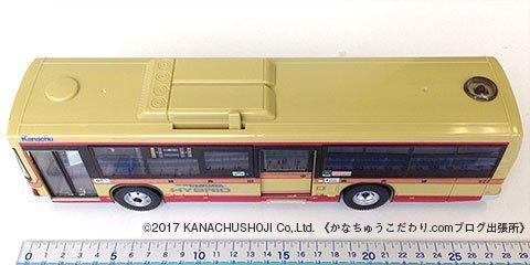 神奈川中央交通IRリモコン ワンマンバス