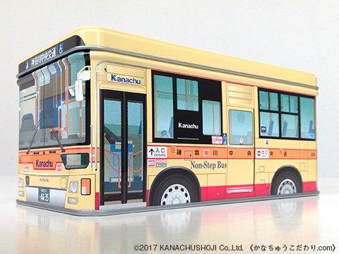 バス缶[No.8]