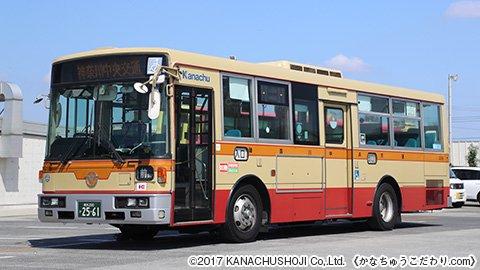 いすゞ KL−LV280L1(な119号車)