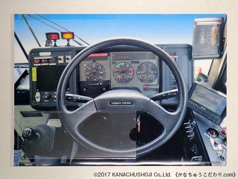 神奈中バスクリアファイル[No.6]