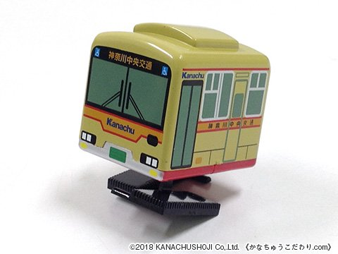 Kanachuテクテクバス