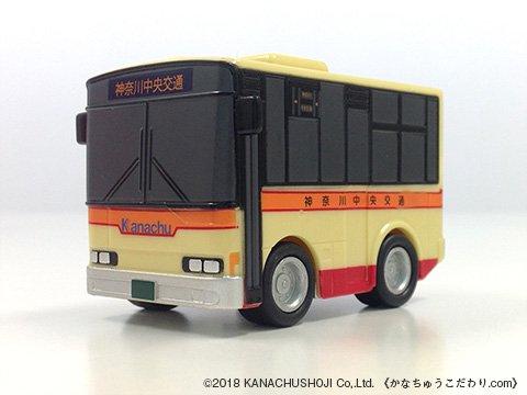 のりものこれくしょん4(神奈中バス)