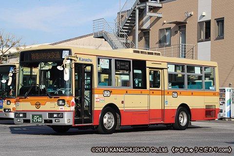 いすゞ LV−290L1(な102号車)