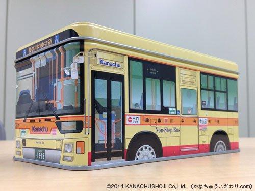 バス缶[No.7]