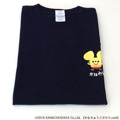 かなみんTシャツ[紺]
