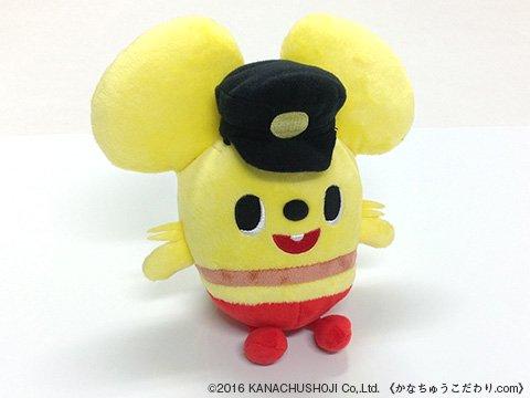 かなみんぬいぐるみ(中|帽子付き)