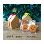<img class='new_mark_img1' src='//img.shop-pro.jp/img/new/icons48.gif' style='border:none;display:inline;margin:0px;padding:0px;width:auto;' />about cookies セット(数量限定)