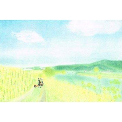 ポストカード<br>「春の筑後川」