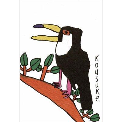 ポストカード<br>「鳥の木」