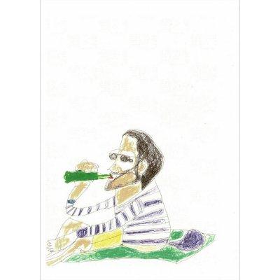 ポストカード<br>「ヨナワールド110」
