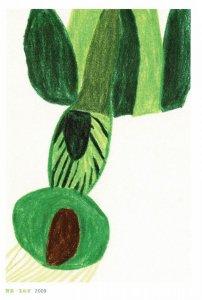 ポストカード<br>「野菜・玉ねぎ」