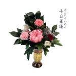 クラシカル Sタイプ ピンク (花器付き)