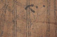 ムブティ族 ハシゴ柄のタパ布
