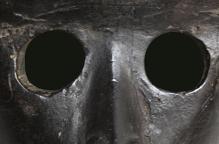 ダン族 端正なグニュゲマスク