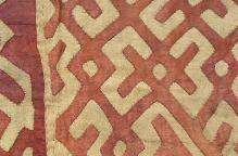 クバ族 赤白パッチワークのラフィア布