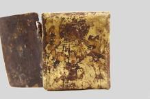 [特別価格] エチオピア 鉄で作られた古いイコン