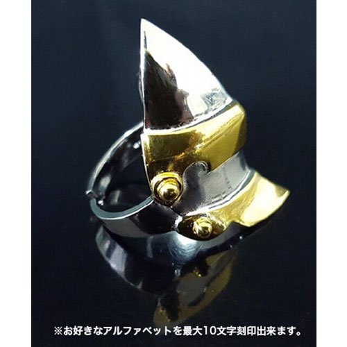 【オリジナル刻印有り】無名アーマーリング(SILVER925 Ver.)