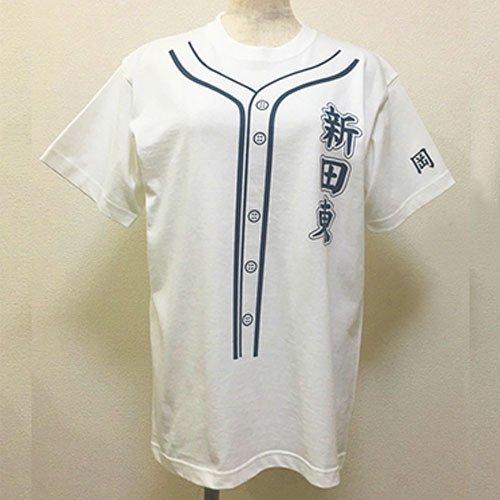 サポーターTシャツ